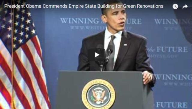 奧巴馬總統讚揚帝國大廈綠色裝修
