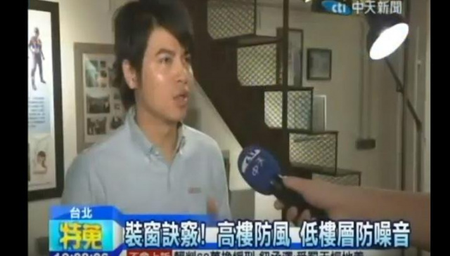 中天新聞介紹 育璽 XIR 高性能膠囊玻璃